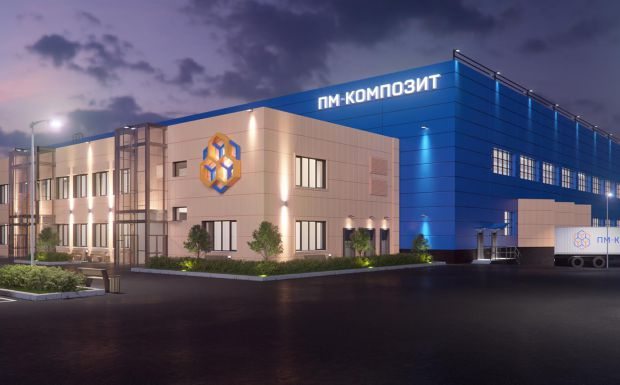 "Construction of the""PM-COMPOSITE"" plant  will begin in June 2017"