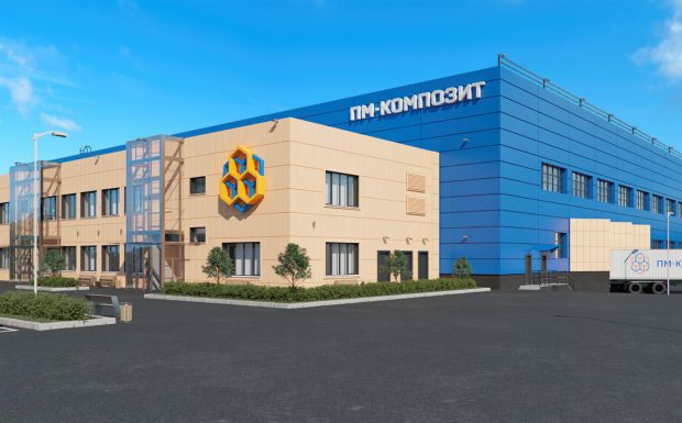 "Construction of the ""PM-KOMPOSITE"" plant completed by more than 70%"